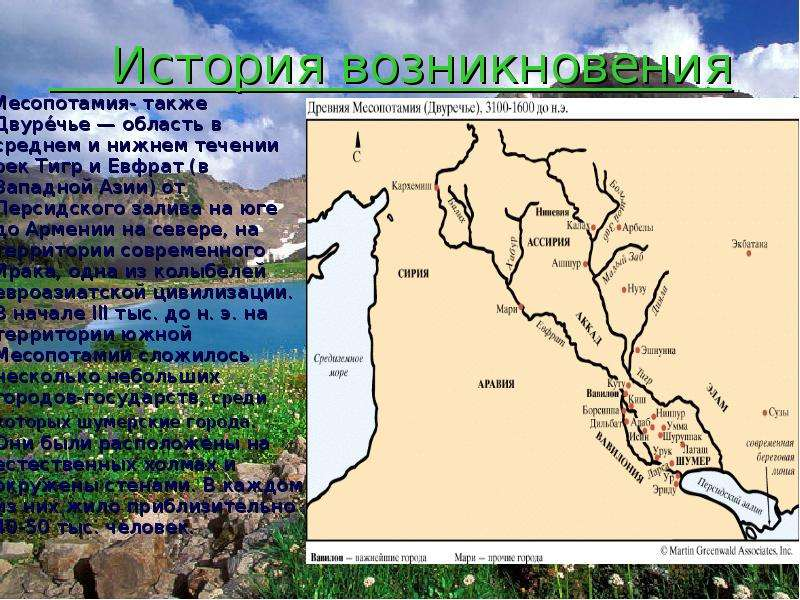 Mesopotamia  Wikipedia