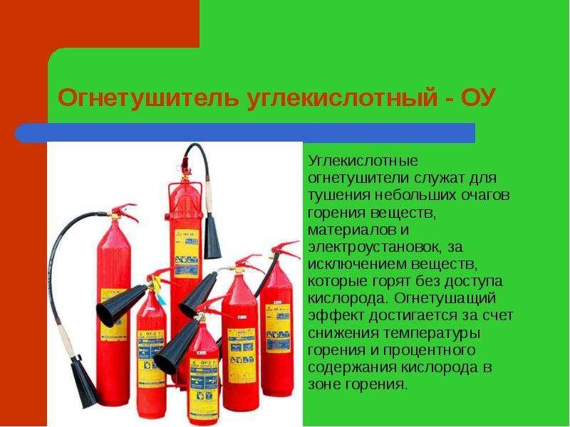 какие вещества горят без доступа кислорода может быть
