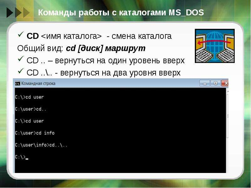 operating system 2 essay