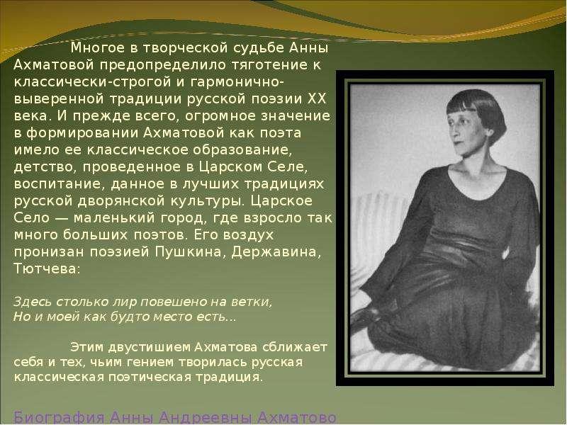 rebekka-romin-golaya-foto