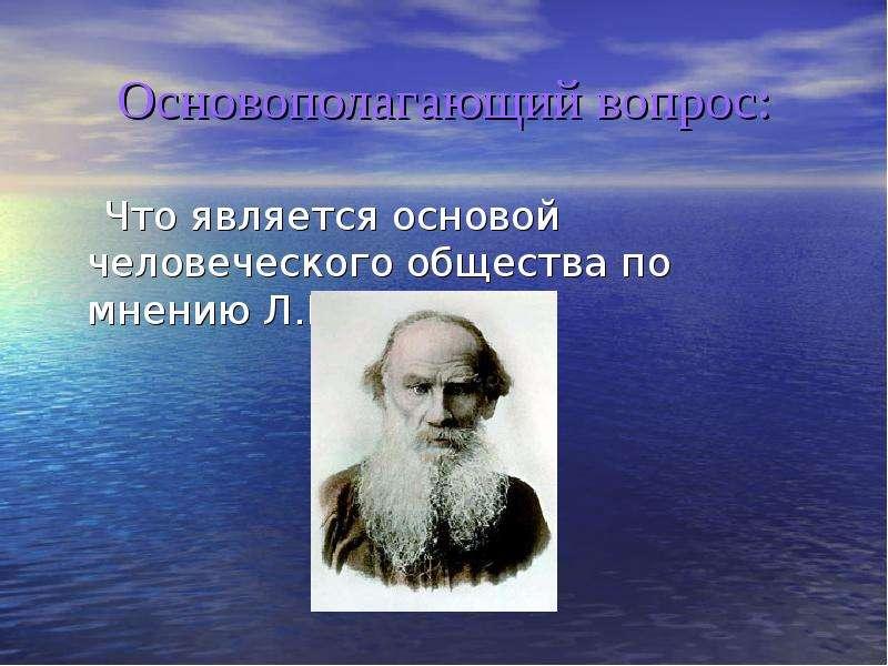Бородинская битва в романе война и мир http:// /inskaja