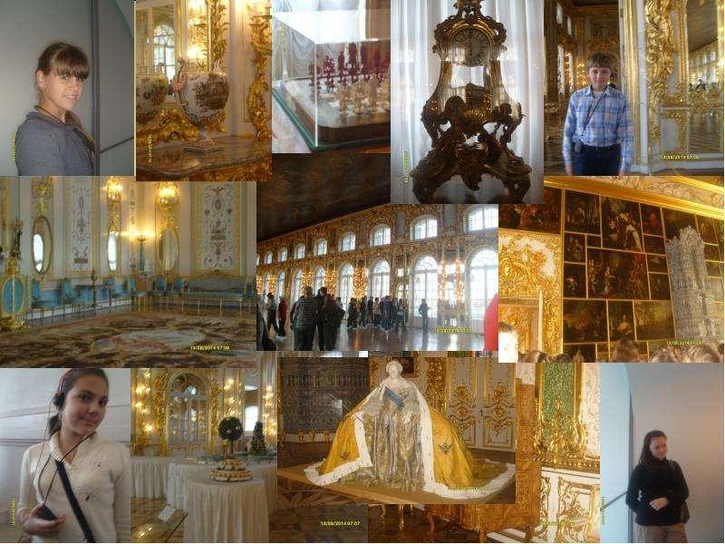 ЖЕМЧУЖИНА ГАЛАНТНОГО ВЕКА Екатерининский дворец, рис. 11