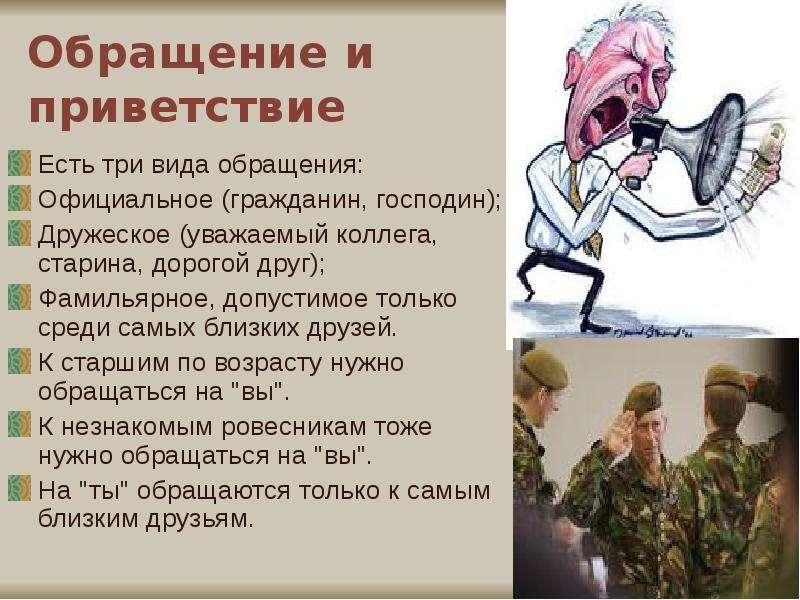 построить своими уважительное обращение к женщине по-татарски тюнинговая или спортивная