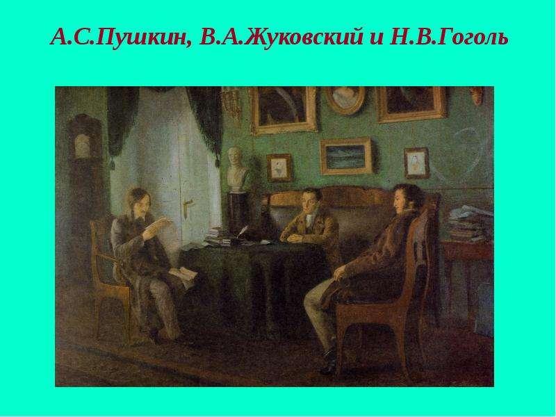 интеллектуальное казино по русскому языку