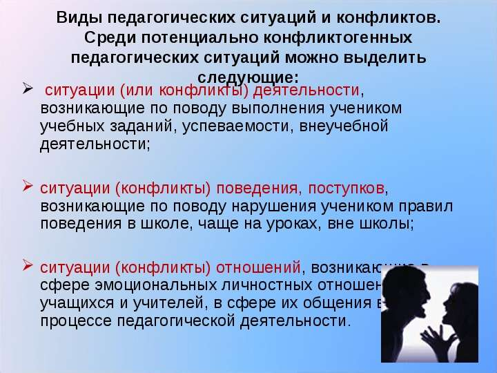 porno-s-uchastiem-azerbaydzhanskih-zvezd