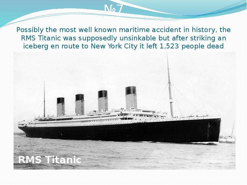 an introduction to the history of the rms titanic Ask us a history question the titanic – construction the total cost of the rms titanic was $75 million (1912) related posts.