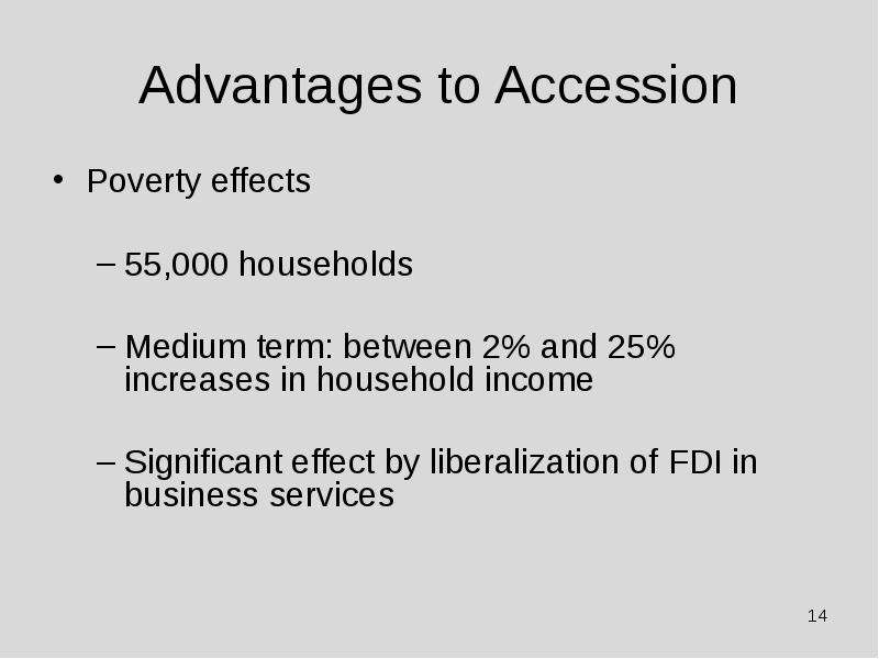 advantages of liberalization
