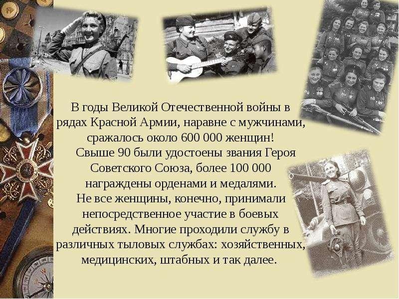 Октябрьская Мария Васильевна Герой советского союза, слайд 2