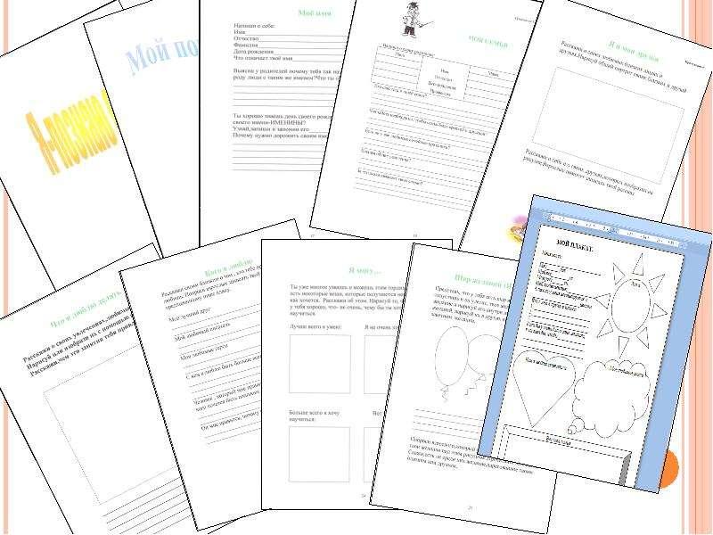 Разработка системы оценки достижения планируемых результатов освоения основной образовательной программы школы. Учитель начал, слайд 9