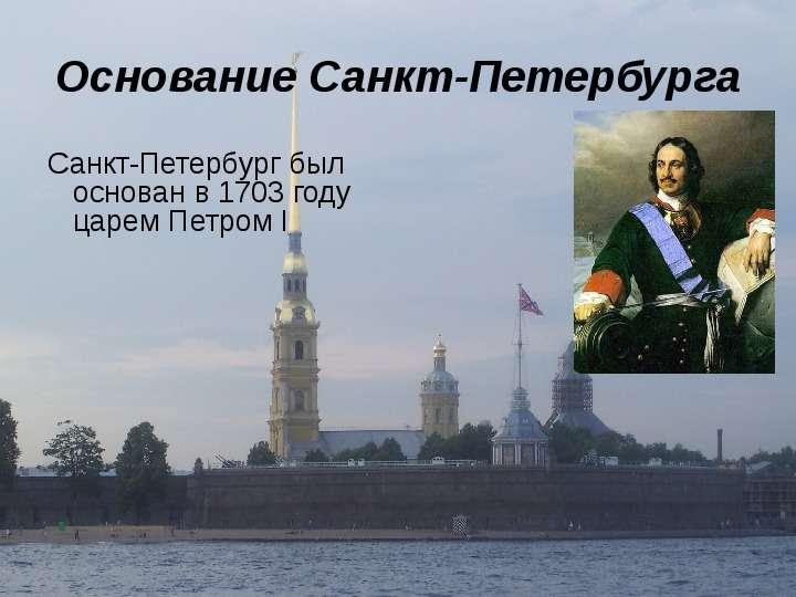 http://mypresentation.ru/documents/3103b4c91bb008db62b08d9a9a0d49af/014.jpg