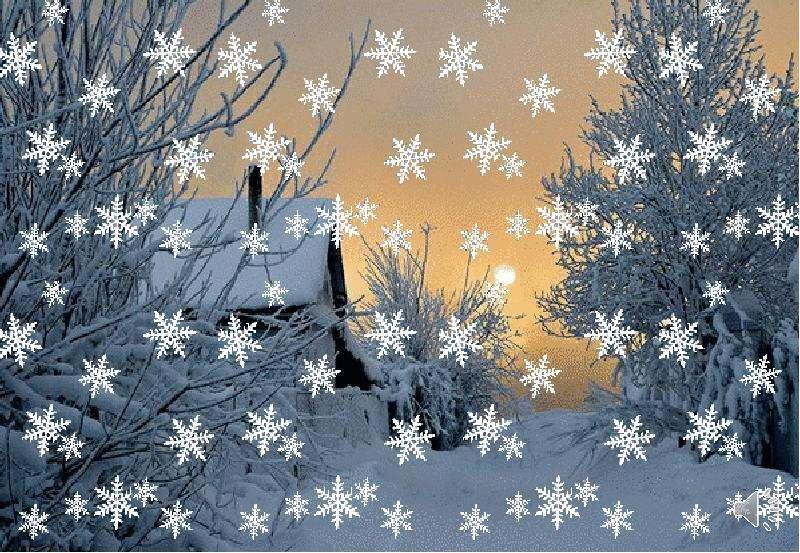 Открытка снег идет, открытки