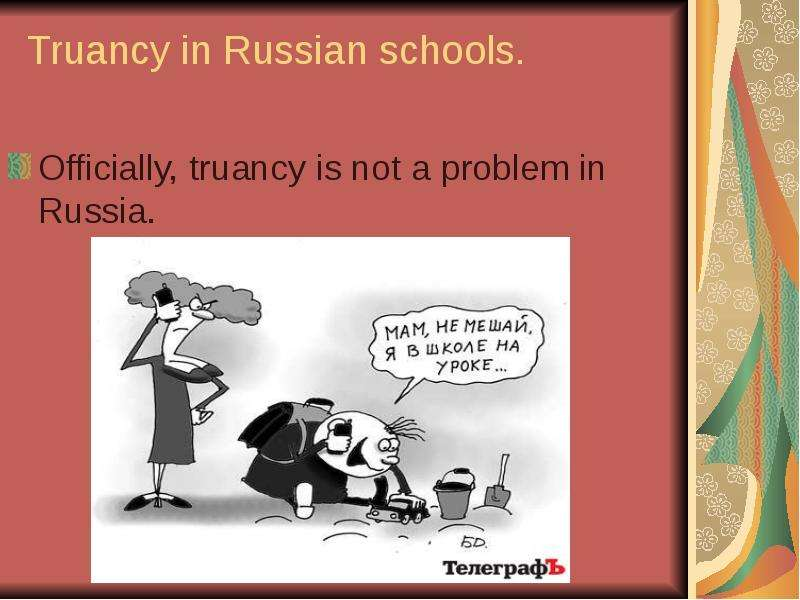 school truancy Attendance and truancy school attendance every minute of a child's time at school is important children who are absent for even one day, or who arrive later than their classmates.