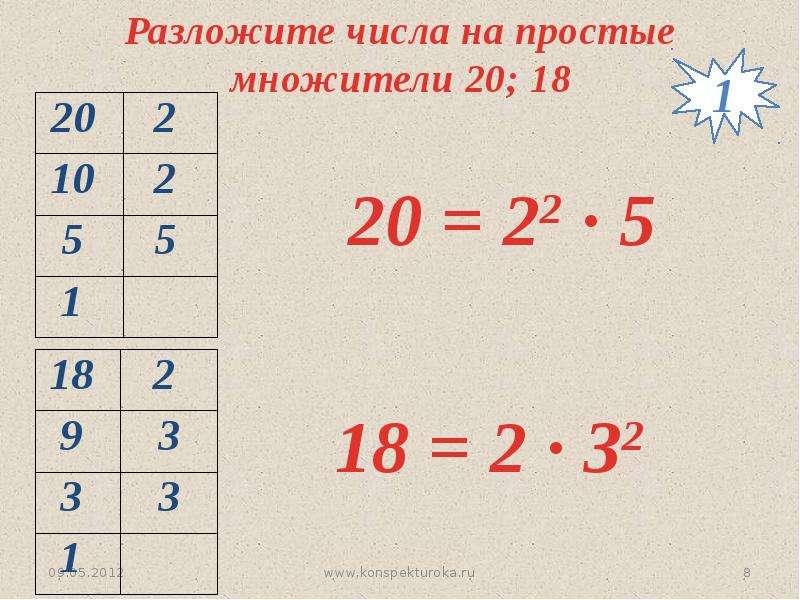 -8 и 6 из двух положительных чисел больше то, которое на координатной прямой