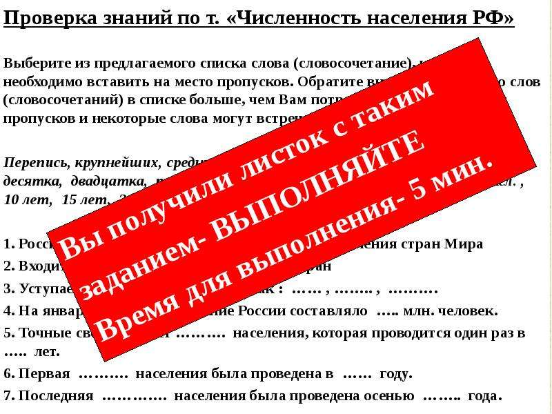 Воспроизводство населения в России, слайд 3