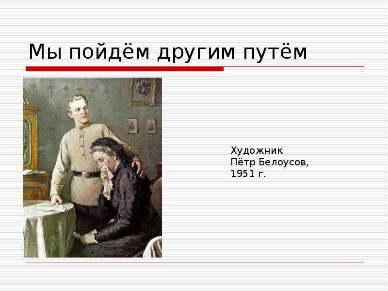 http://mypresentation.ru/documents/36d4c013d3b2c53046094aa158dd6315/img6.jpg