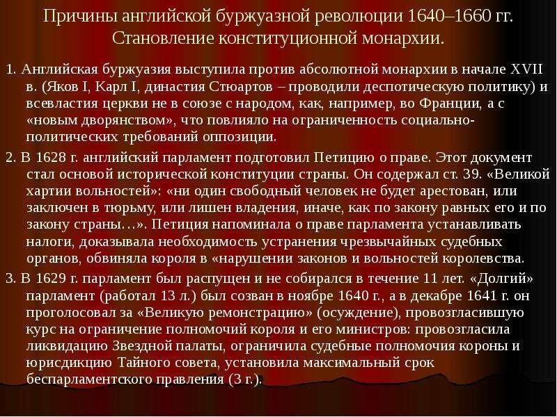 parliament between 1603 1629 essay