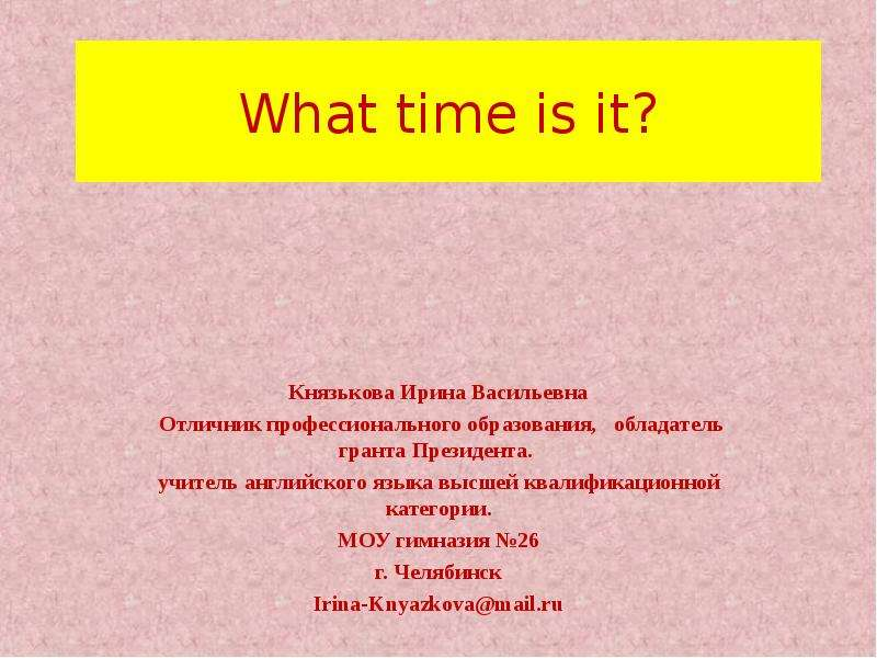 презентация о челябинске на английском