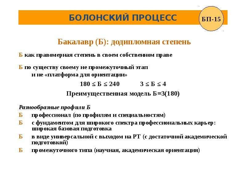 обои помеченные болонский процесс в россии презентация лакомство английский рождественский