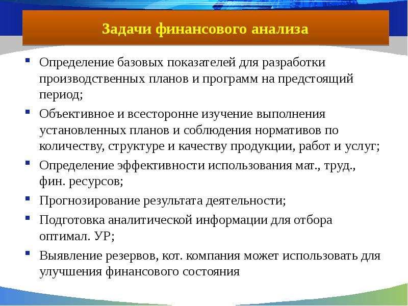 Партийцы подвели итоги работы за 2014 год и обсудили задачи, стоящие перед партийной