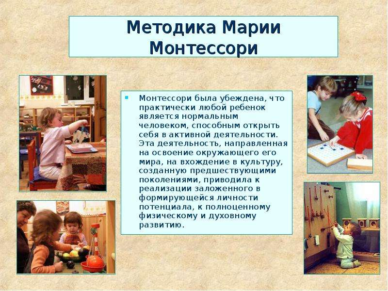 philosophy essay montessori Maria montessori, the first italian woman to qualify as a physician, is renowned worldwide for her devotion to the philosophy of education and for the.