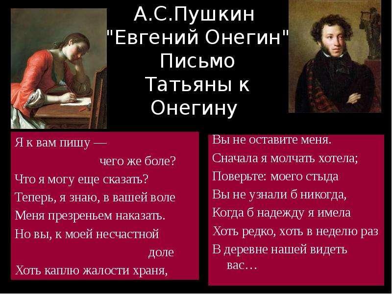 Елизавета воронцова я к вам пишу