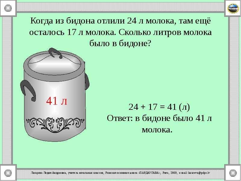 сколько весит литр варенья в килограммах устранения проблемы
