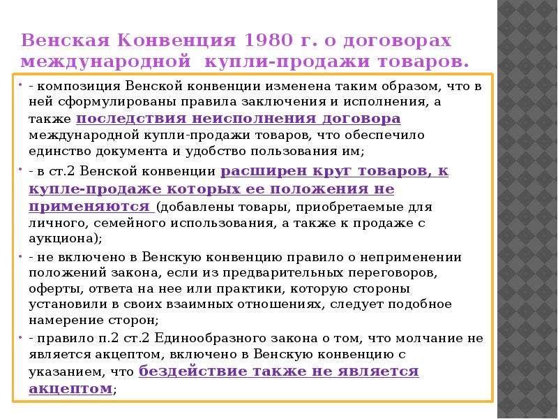 О развитии малого и среднего предпринимательства в Российской