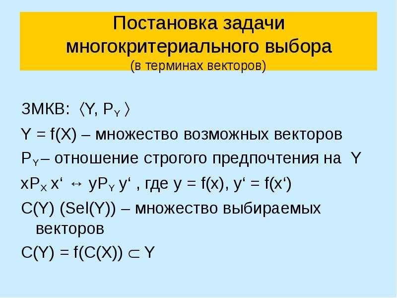 Задачи на отношение векторов