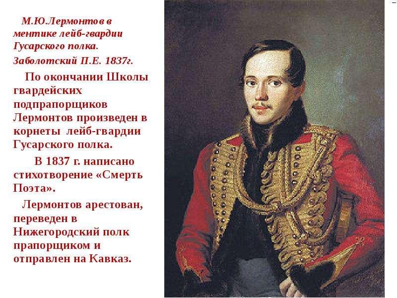 500 в селе тарханы пензенской губернии, имении бабушки будущего поэта еарсеньевой