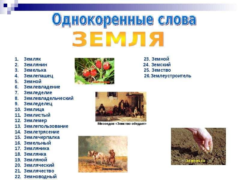 Легенды, связанные со знаками зодиака