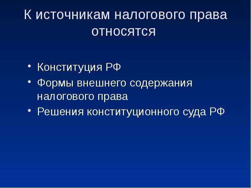 на которых мы стремились максимально отобразить в предлагаемых видео, самую интересную информацию о российской