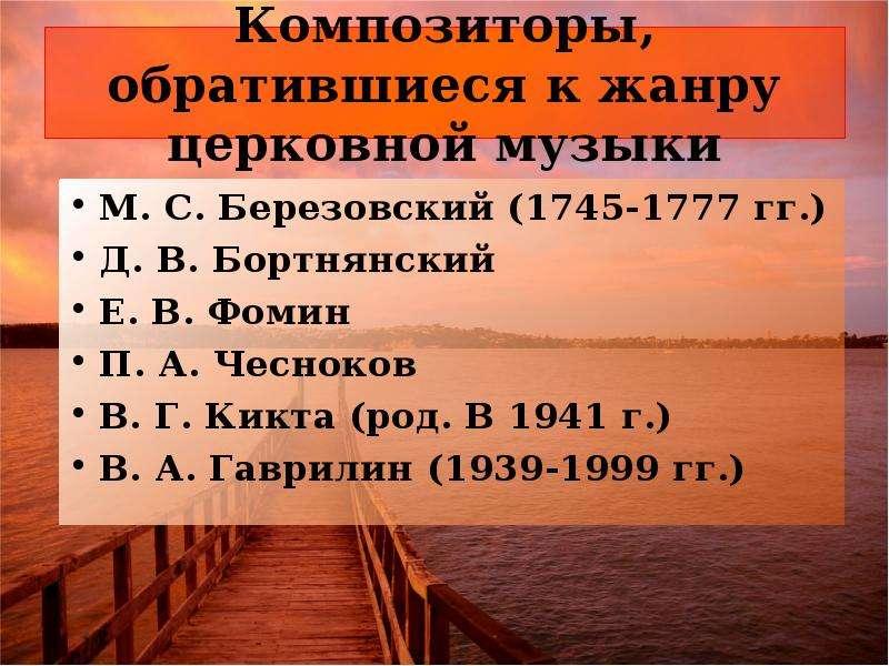 музыка русская застольная слушать
