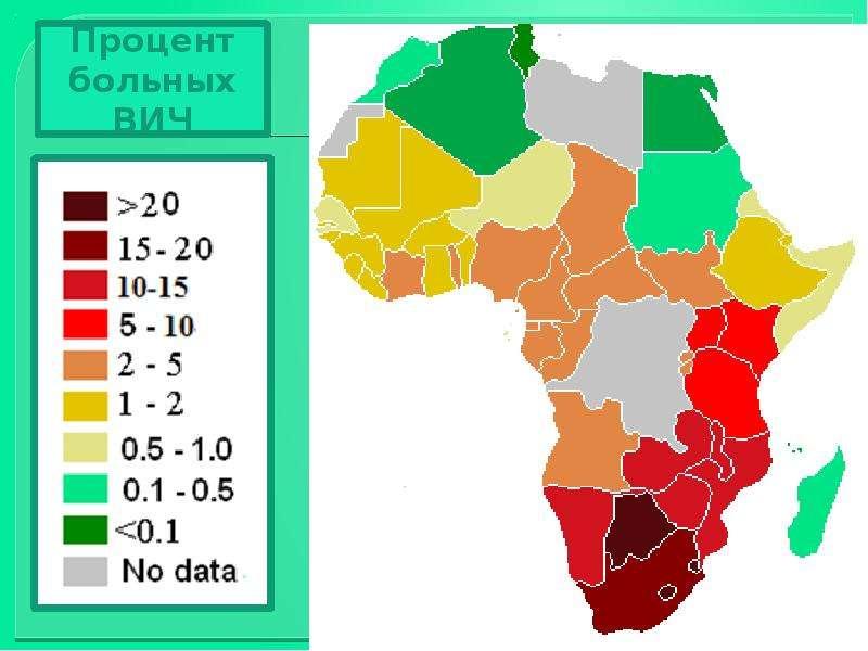 салон, где право социального обеспечения стран африки охотно принимают
