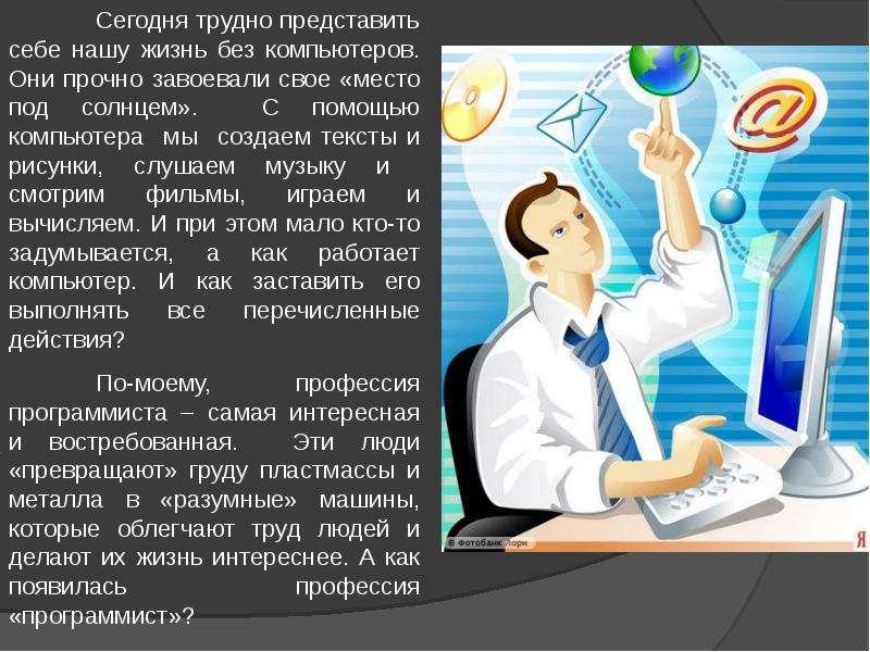 thesis theme programmer