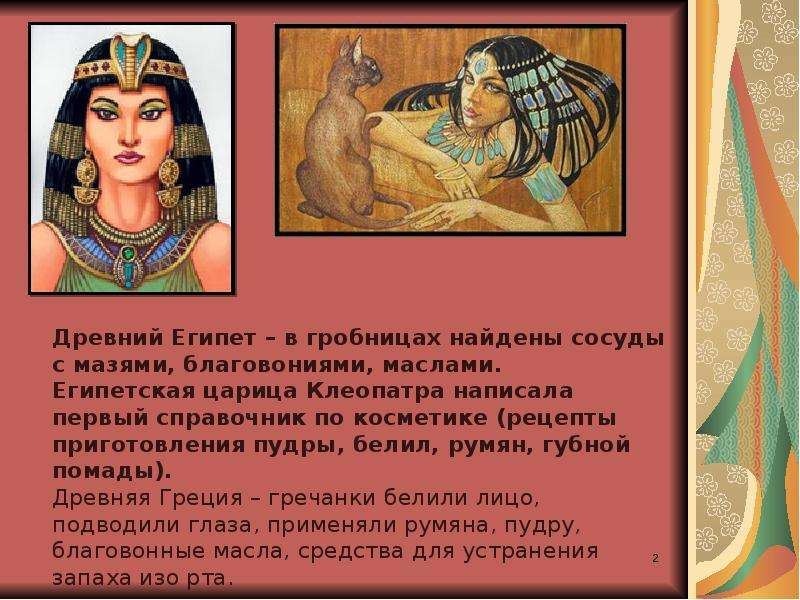 the life and history of cleopatra Timeline of major events in the life of cleopatra retrieved from https: the when and where of major events in ancient history the life and romances of cleopatra.