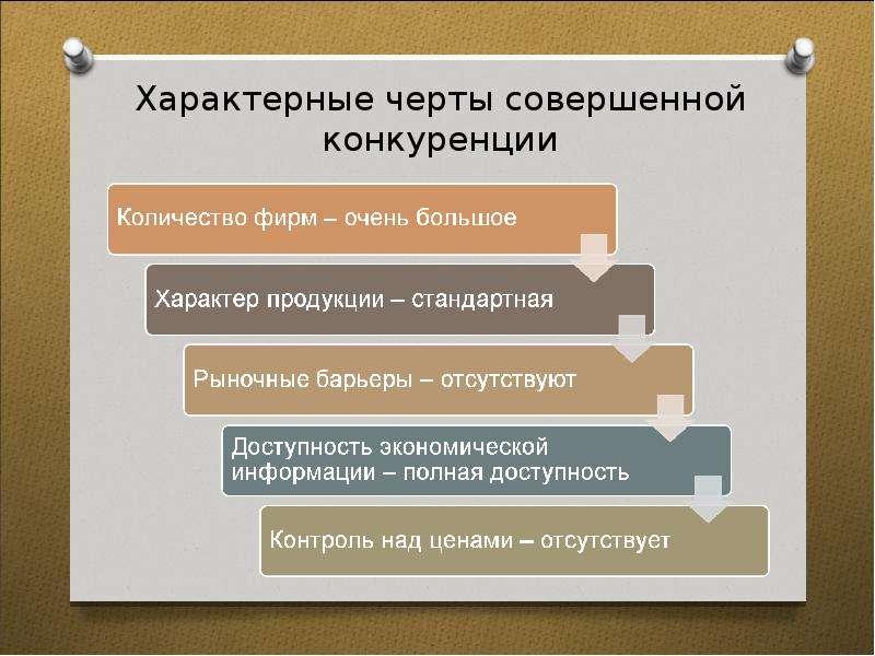 Методы оценки качества продукции студопедия