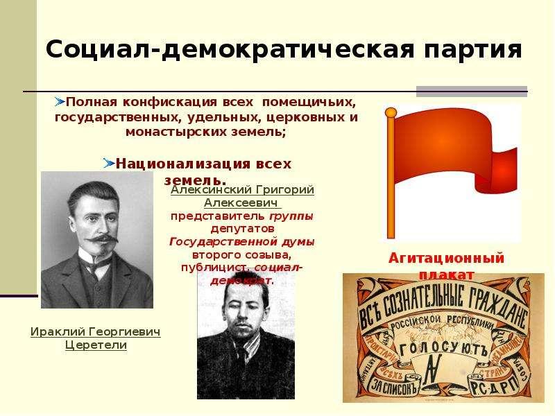 Почему социал-демократы считали возможным союз с легальными марксистами