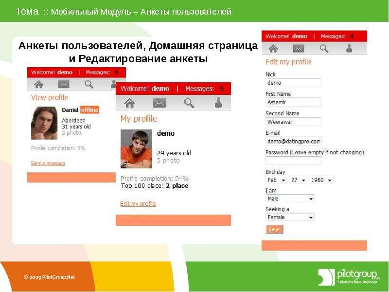 сайт знакомств мобильная версия через аккаунт