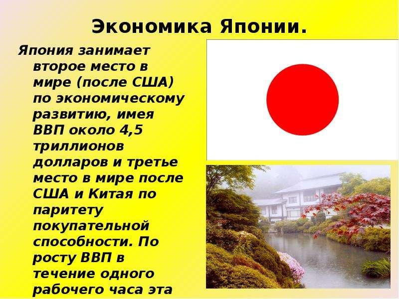 Japan  Wikipedia