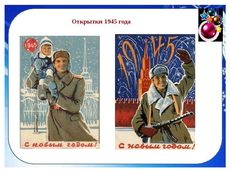 Рождественские открытки история появления, шарж картинки открытки
