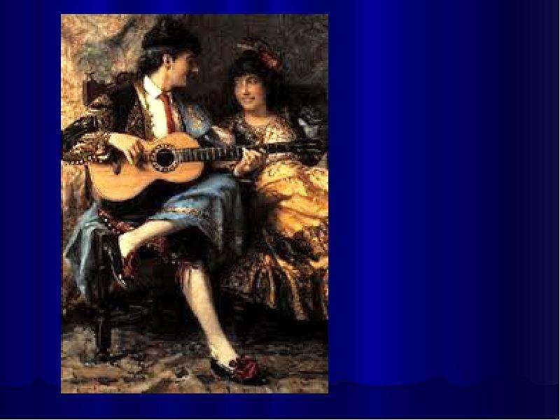 Музыкальные образы Что такое музыкальный образ?, слайд 9