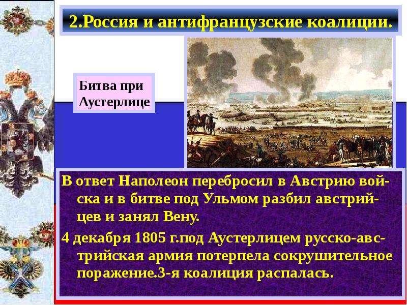 Вступление русских войск в париж в 1814 году шарлемань аи бумага, смешанная техника