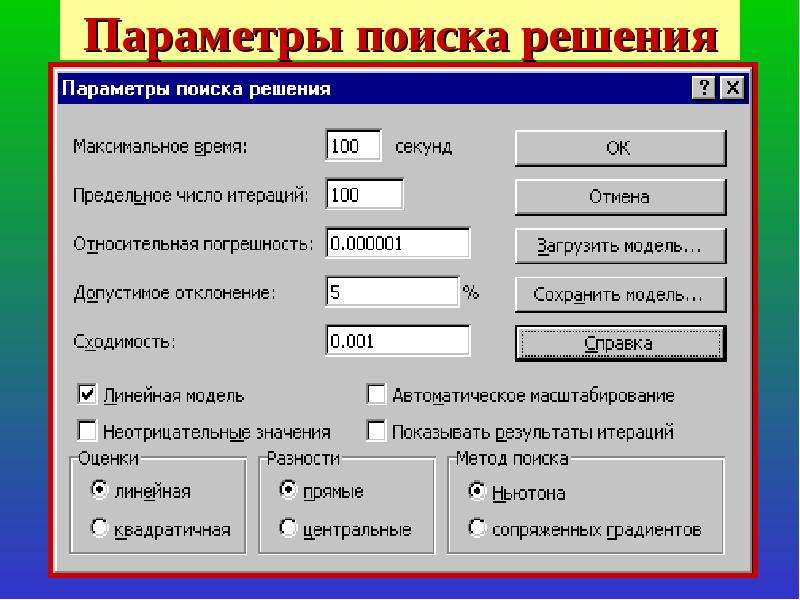 центры открылись задать параметры картинки под