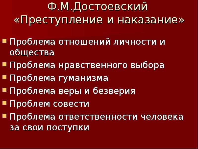 Бишкек одежда