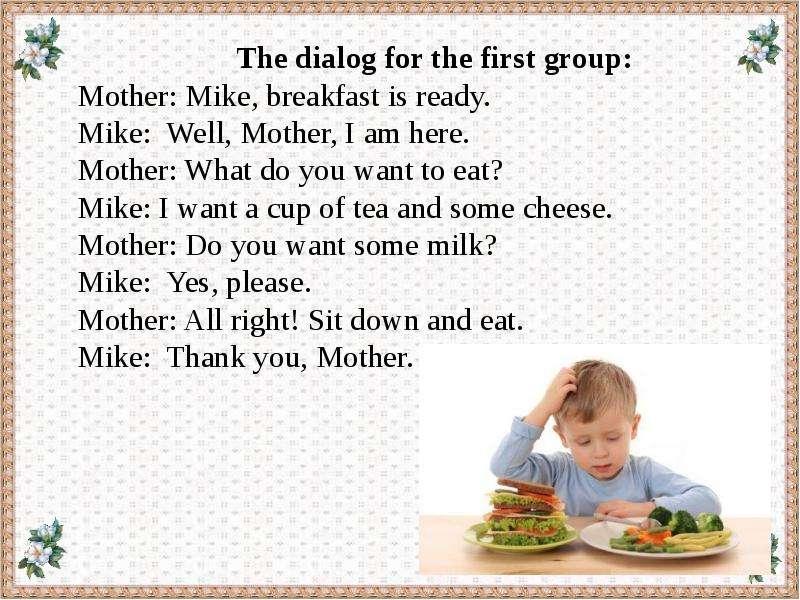 На начинающих переводом знакомства с для диалог английском