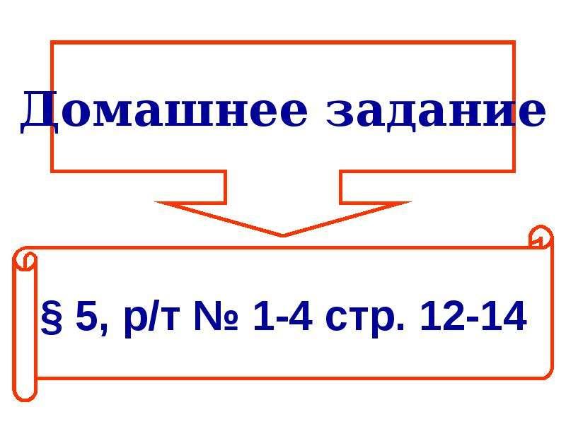 Владимир Святославич. Принятие христианства., слайд 10