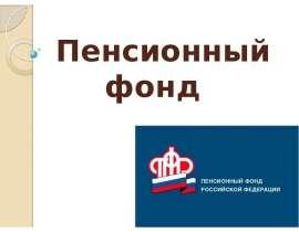 ТЕХНИКА СССР как работает пенсионный фонд в ангарске книги Наталья Александрова