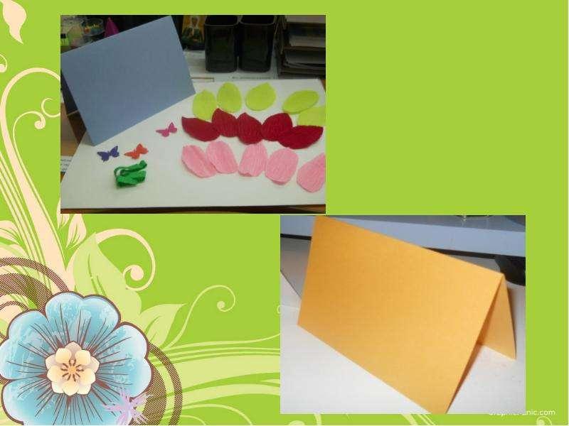 Картинки, руки открытка презентация