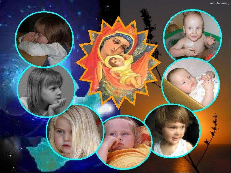 Детский» закон в действии: «ЗА» и «ПРОТИВ». Автор: Заметалина Елена Викторовна, учитель рус, слайд 17