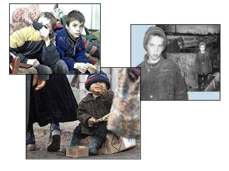 Детский» закон в действии: «ЗА» и «ПРОТИВ». Автор: Заметалина Елена Викторовна, учитель рус, слайд 8